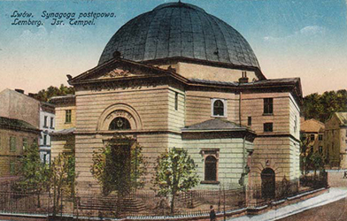The Temple of Lwow. Postcard, early 20th c.