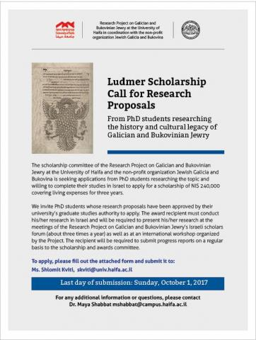 Ludmer Scholarship Call For Research Proposals  Studies On Galicia